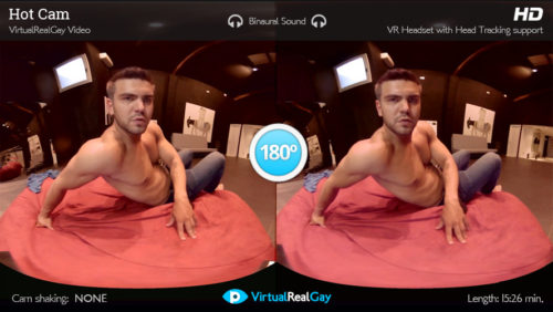 Hot Cam for PS VR